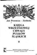 Download Księga wrześniowej chwały pułków śląskich