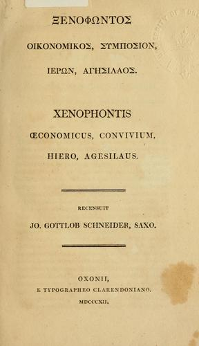 Oeconomicus