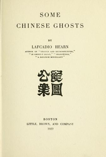 Download Some Chinese ghosts