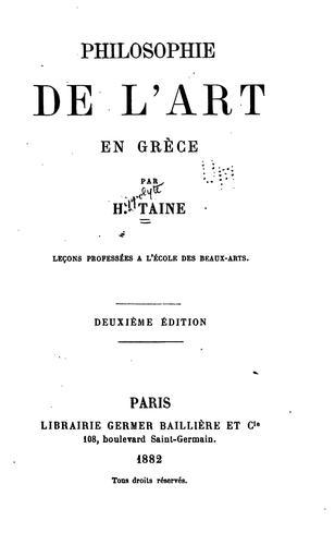 Philosophie de l'art en Gréce