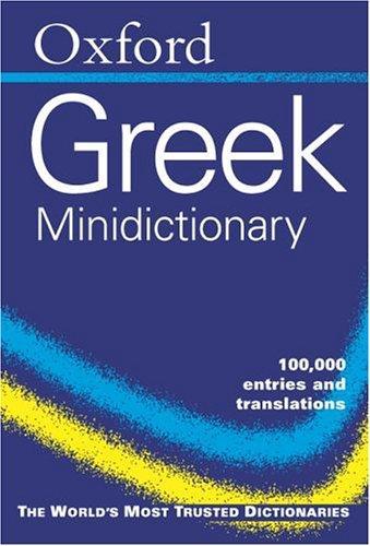 The Oxford Greek minidictionary