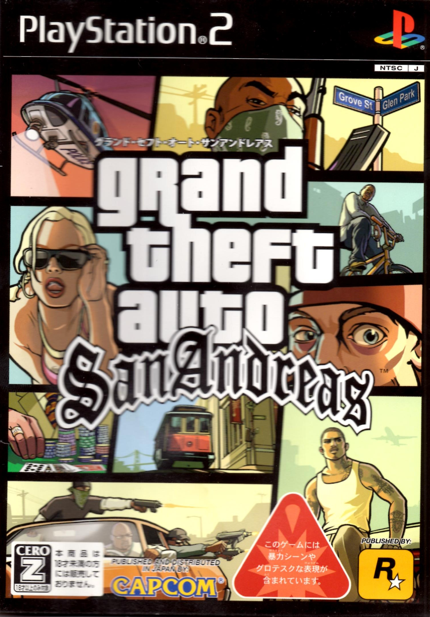 Grand Theft Auto: San Andreas Cover Art PS2 - Japan ...