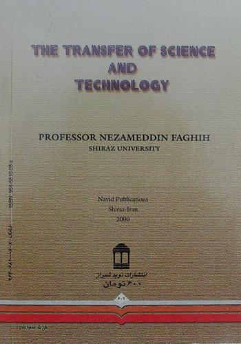 On the Transfer of Science and Technology by Nezameddin Faghih