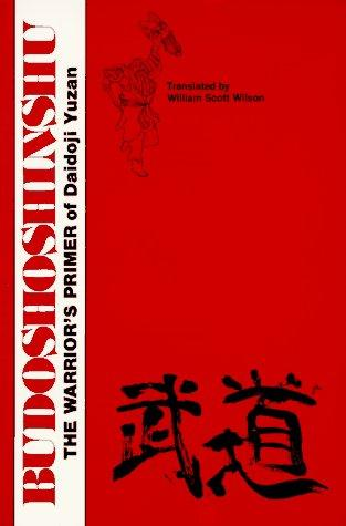 Budoshoshinshu by William Scott Wilson